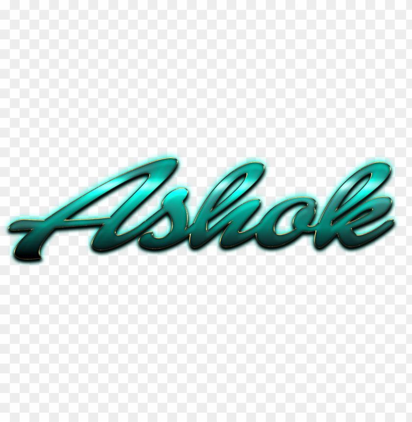 free png ashok decorative name png PNG images transparent