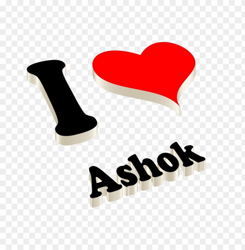ashok happy birthday name logo png free png images toppng