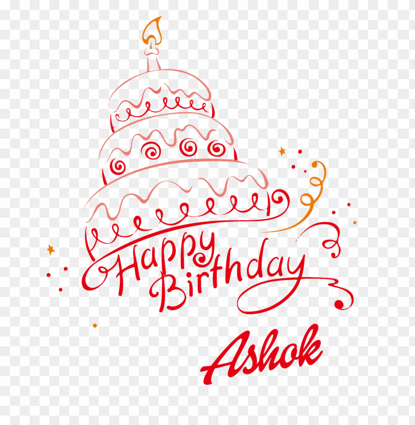 free png ashok happy birthday name png PNG images transparent