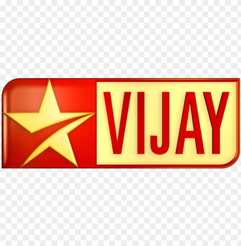 chanel logos - vijay tv logo PNG image with transparent