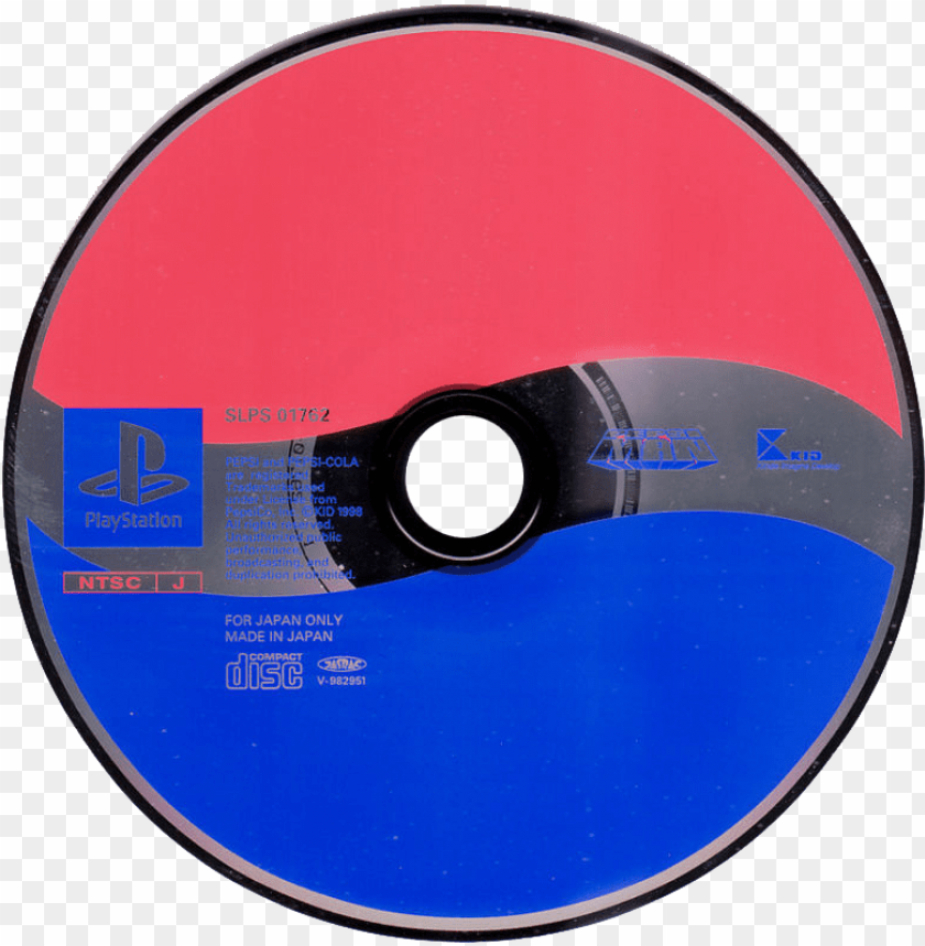 Epsiman Disc Pepsiman Ps1 Cd Cover Png Image With Transparent