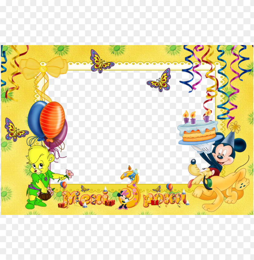 Happy Birthday Frames Png Image With Transparent Background Toppng