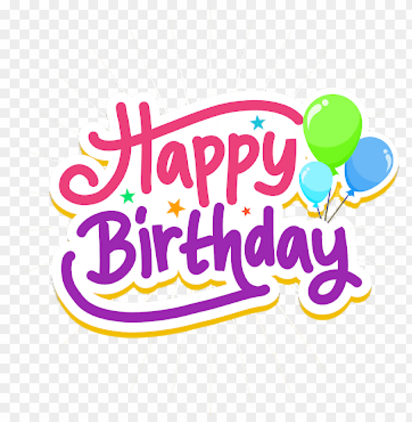 free PNG happy birthday text colorful vector png image - graphic desi PNG image with transparent background PNG images transparent