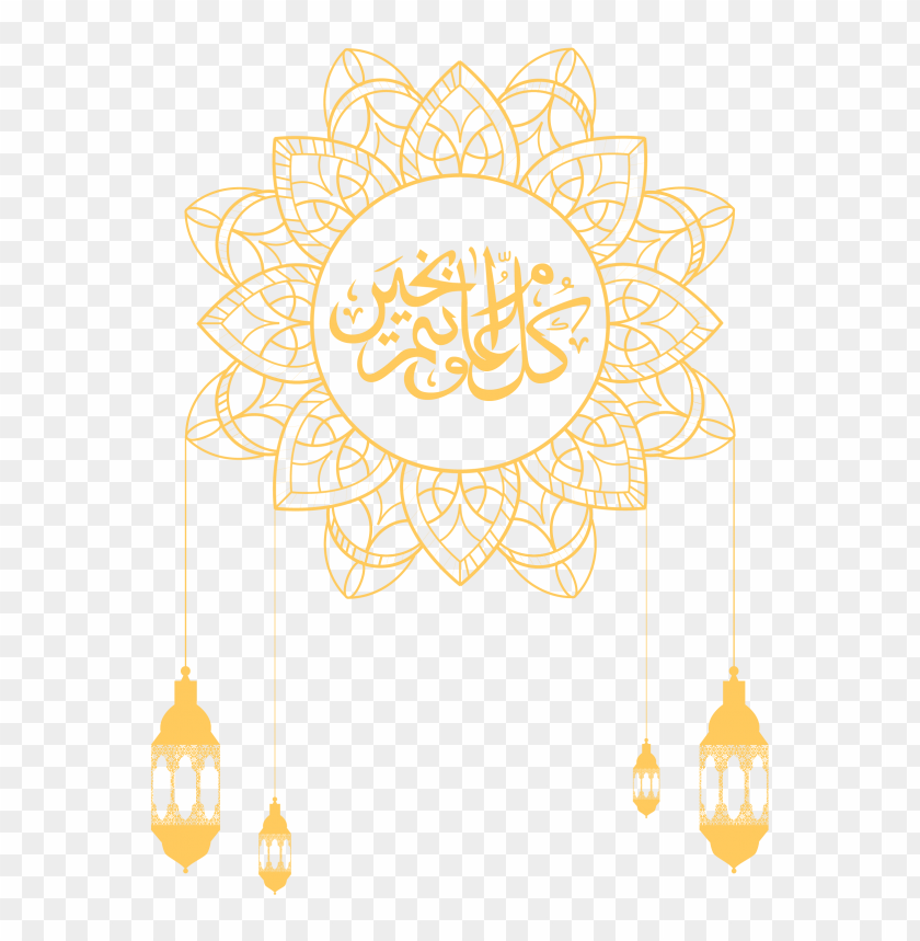 Download Islamic Culture Pattern Decoration Vector Background Png
