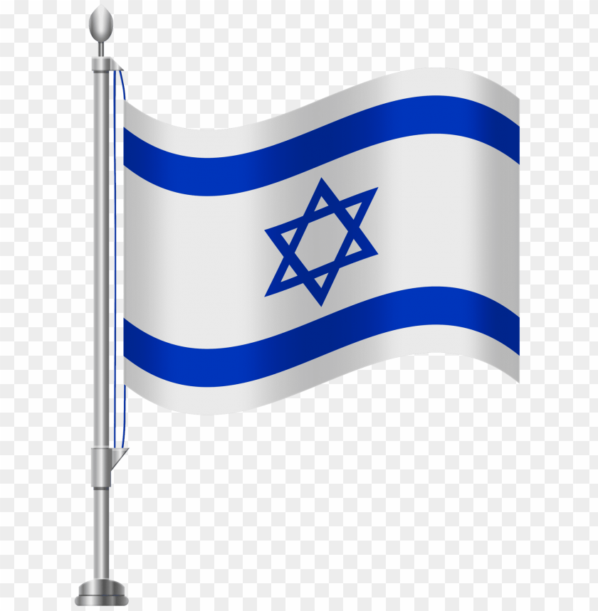 Download israel flag png clipart png photo | TOPpng