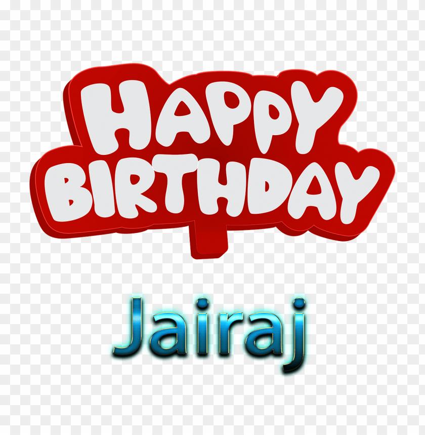 free PNG jairaj 3d letter png name PNG images transparent