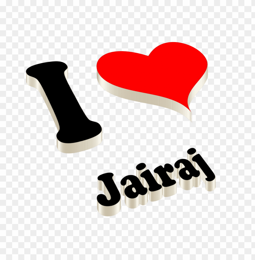 free PNG jairaj happy birthday name logo PNG images transparent