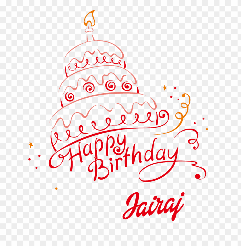 free PNG jairaj happy birthday name png PNG images transparent