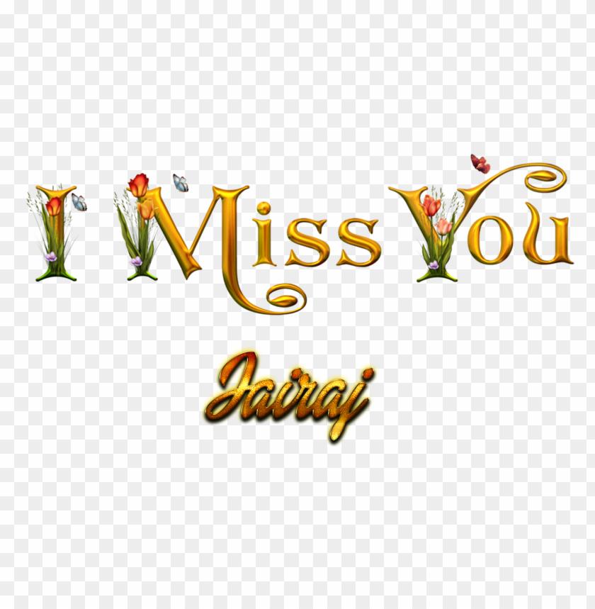 free PNG jairaj love name heart design png PNG images transparent