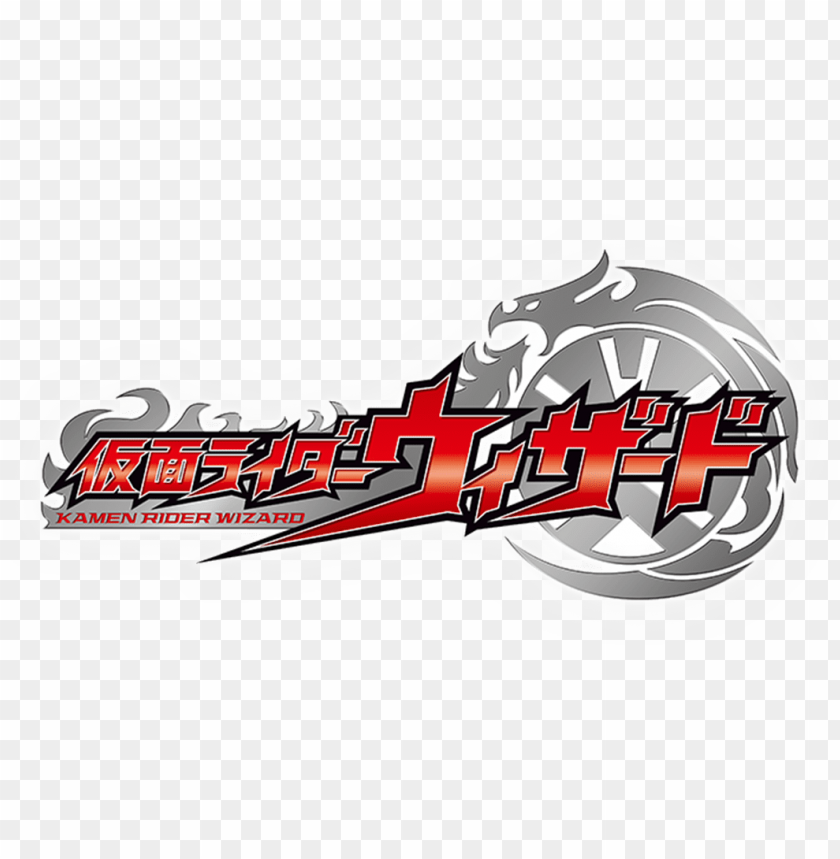 kamen rider wizard logo png image with transparent background toppng toppng