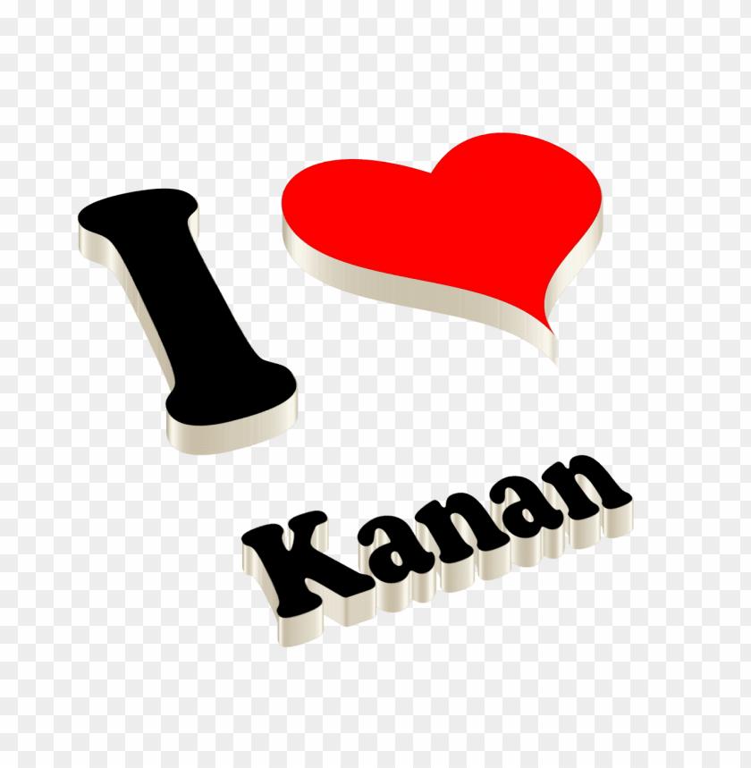 free png kanan happy birthday name logo PNG images transparent