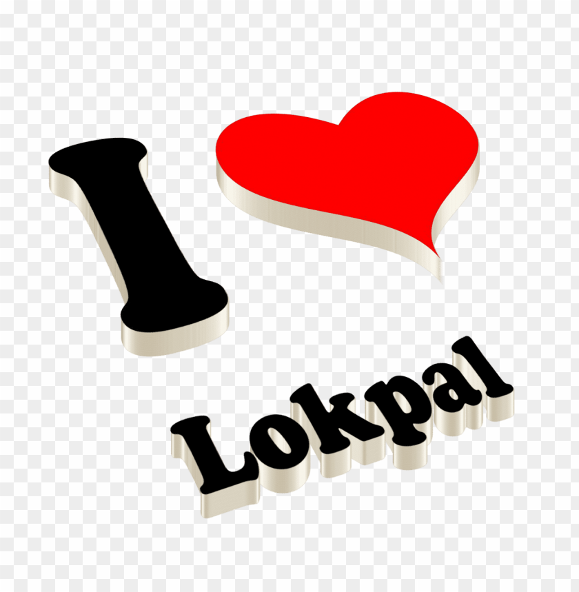free PNG Download lokpal happy birthday name logo png images background PNG images transparent