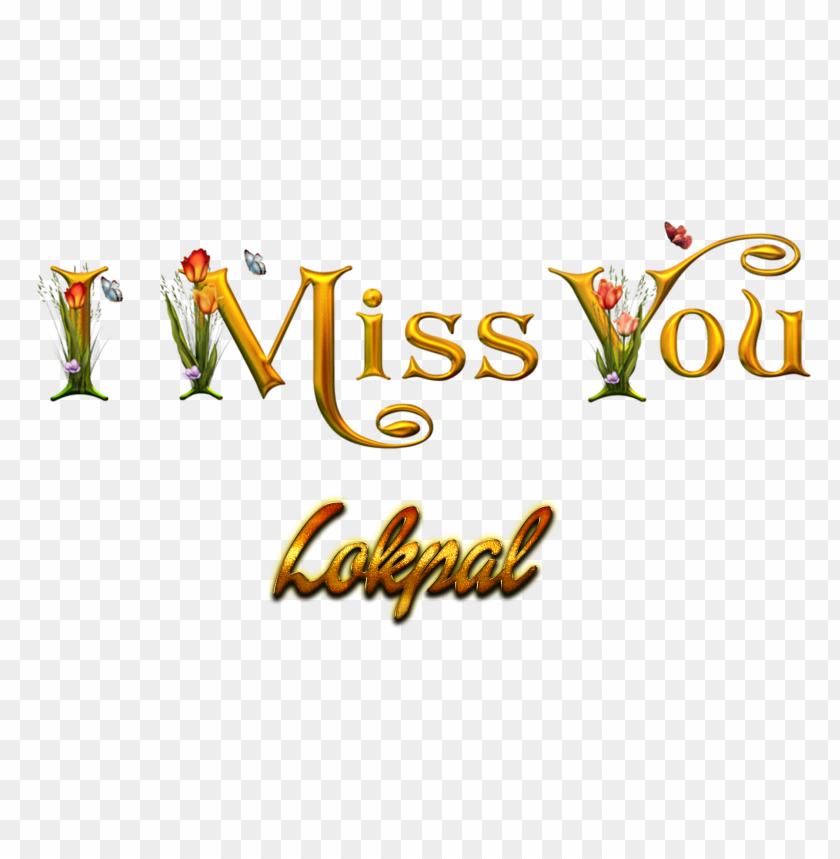 free PNG Download lokpal love name heart design png png images background PNG images transparent
