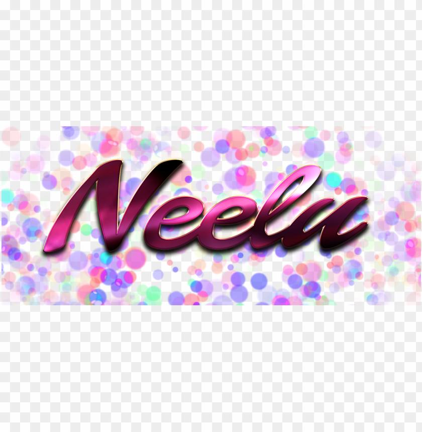 free png neelu miss you name png PNG images transparent