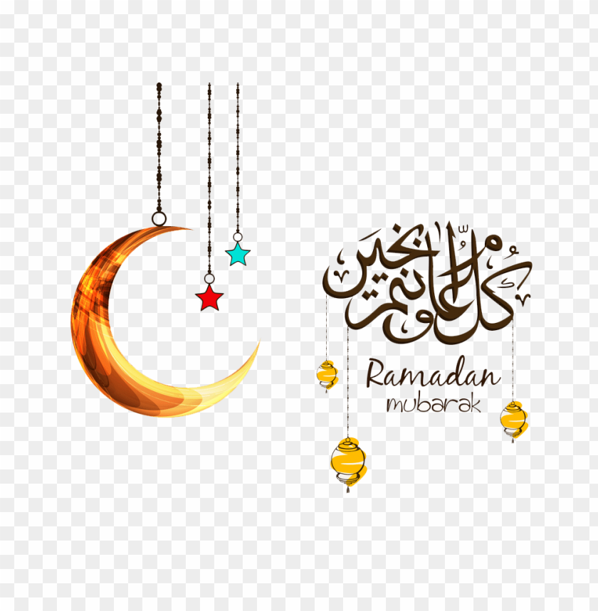 free PNG Download Ramadan Moon png images background PNG images transparent