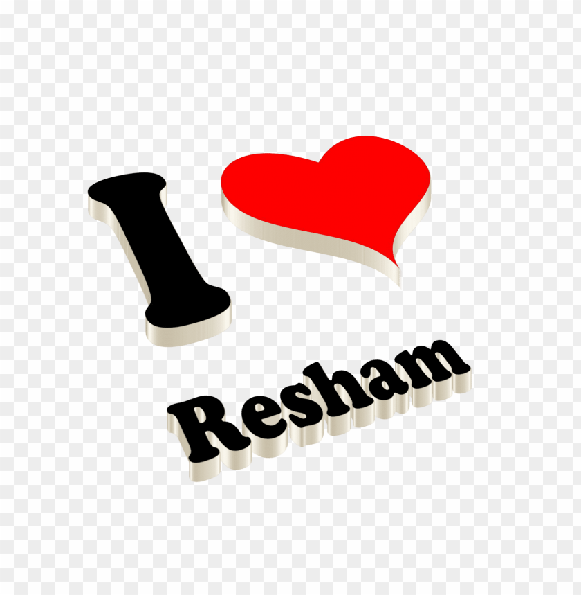 free PNG Download resham happy birthday name logo png images background PNG images transparent
