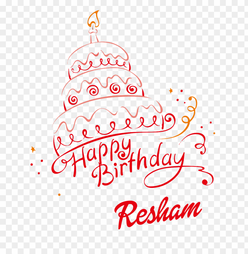 free PNG resham happy birthday name png PNG images transparent