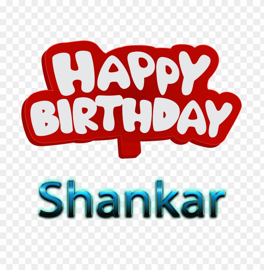 free PNG Download shankar 3d letter png name png images background PNG images transparent