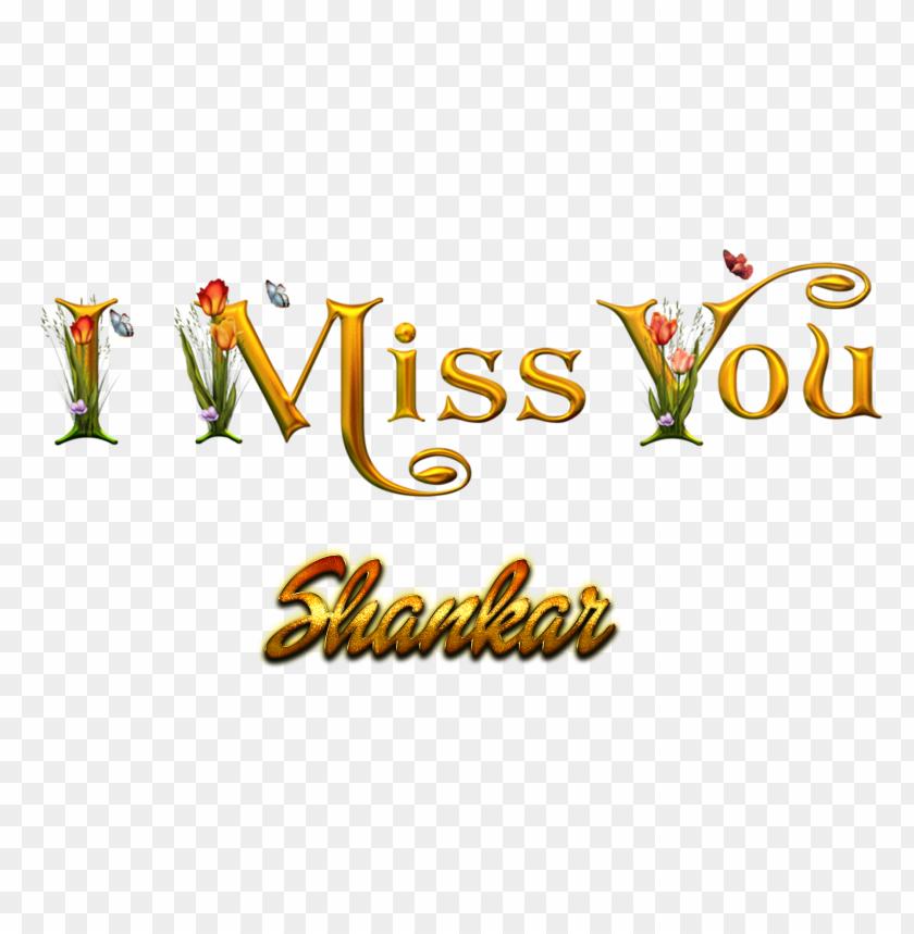 free PNG Download shankar love name heart design png png images background PNG images transparent