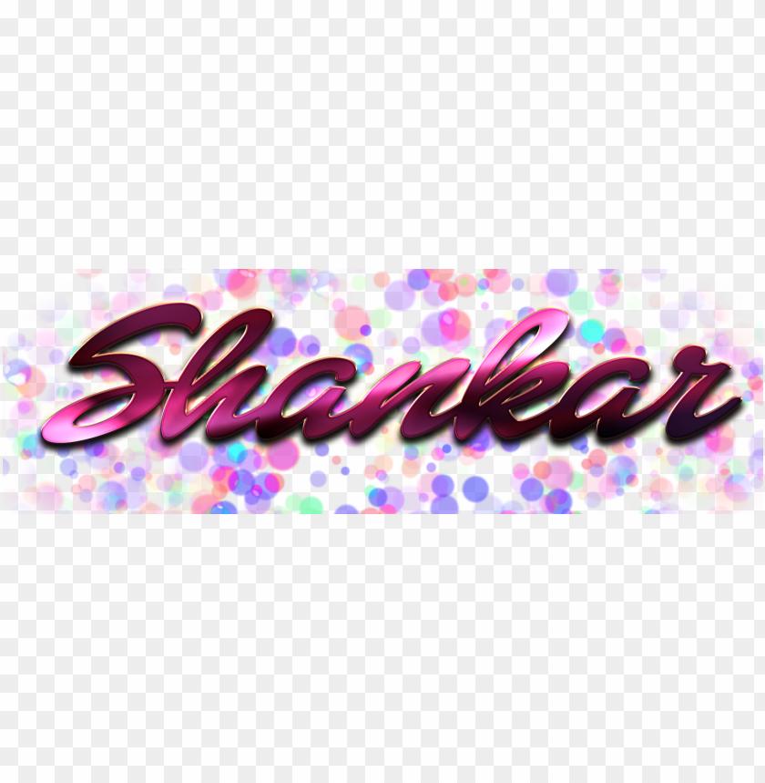 free PNG shankar miss you name png PNG images transparent