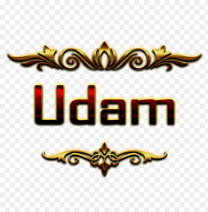 Download Udam Happy Birthday Balloons Name Png Images Background