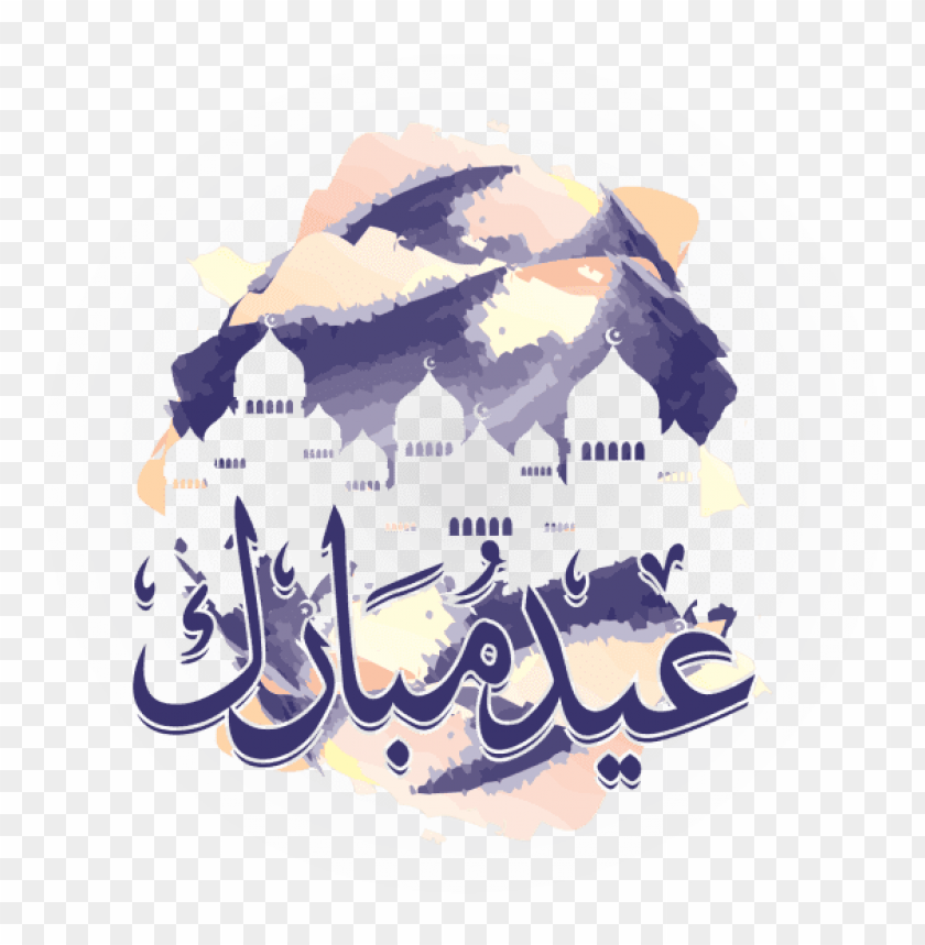 Vector Islamic Decoration Islamic Ramadan Arabic
