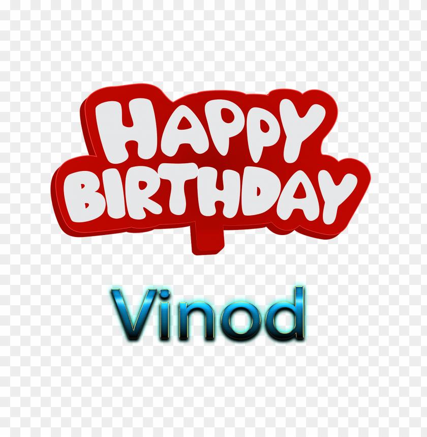 free PNG Download vinod 3d letter png name png images background PNG images transparent