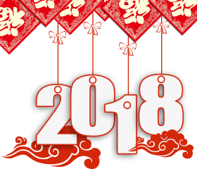 2018 png New Year's