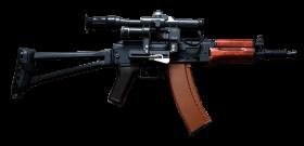 assault rifle gun