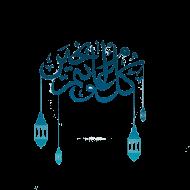 Eid Mubarak Elements
