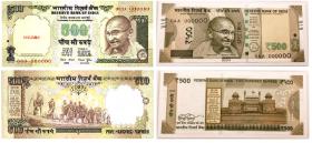 indian money