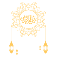 Islamic culture pattern decoration vector background