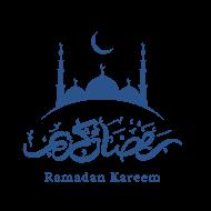 islamic ramadan material