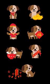 lucky dog 2018