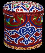 Ramadan Bean Bag