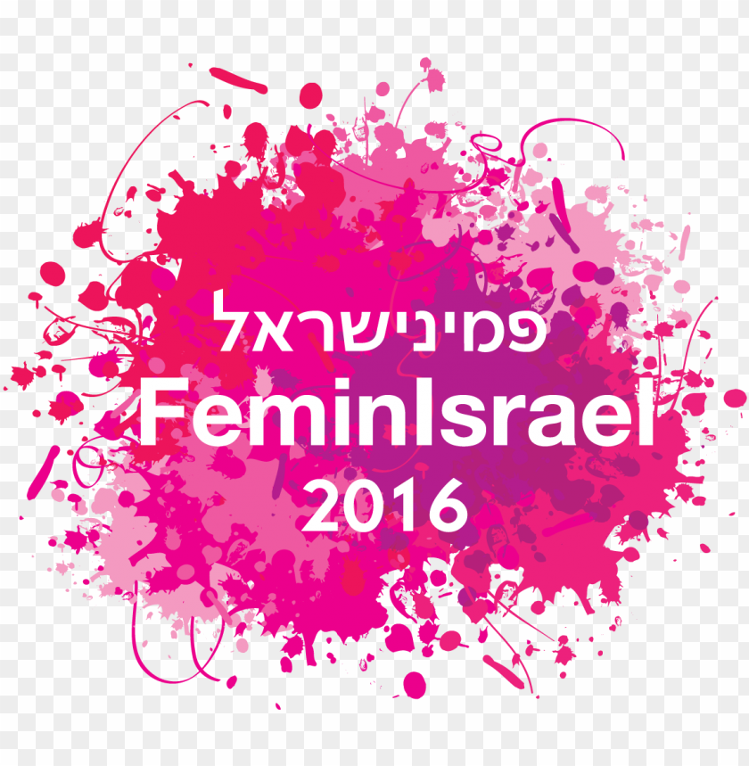 free PNG 7276322 feminisraellogo - splatter heart - valentines day shower curtai PNG image with transparent background PNG images transparent