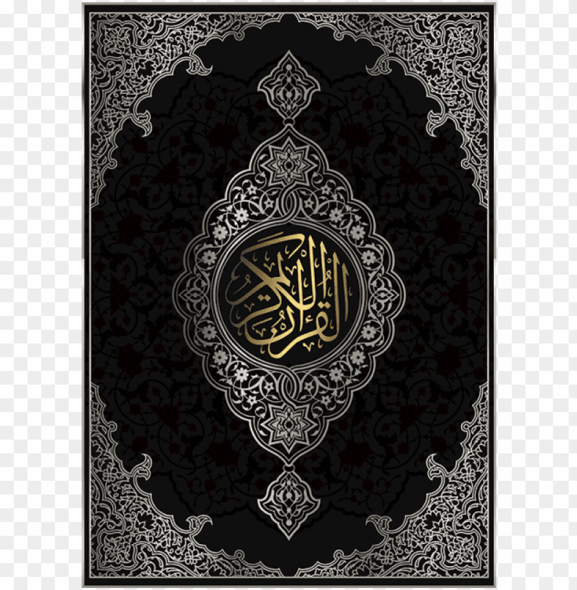 free PNG quran cover, islamic frame, islamic architecture, مصحف PNG, صورة مصحف PNG, القرآن الكريم PNG, Quran PNG image with transparent background PNG images transparent