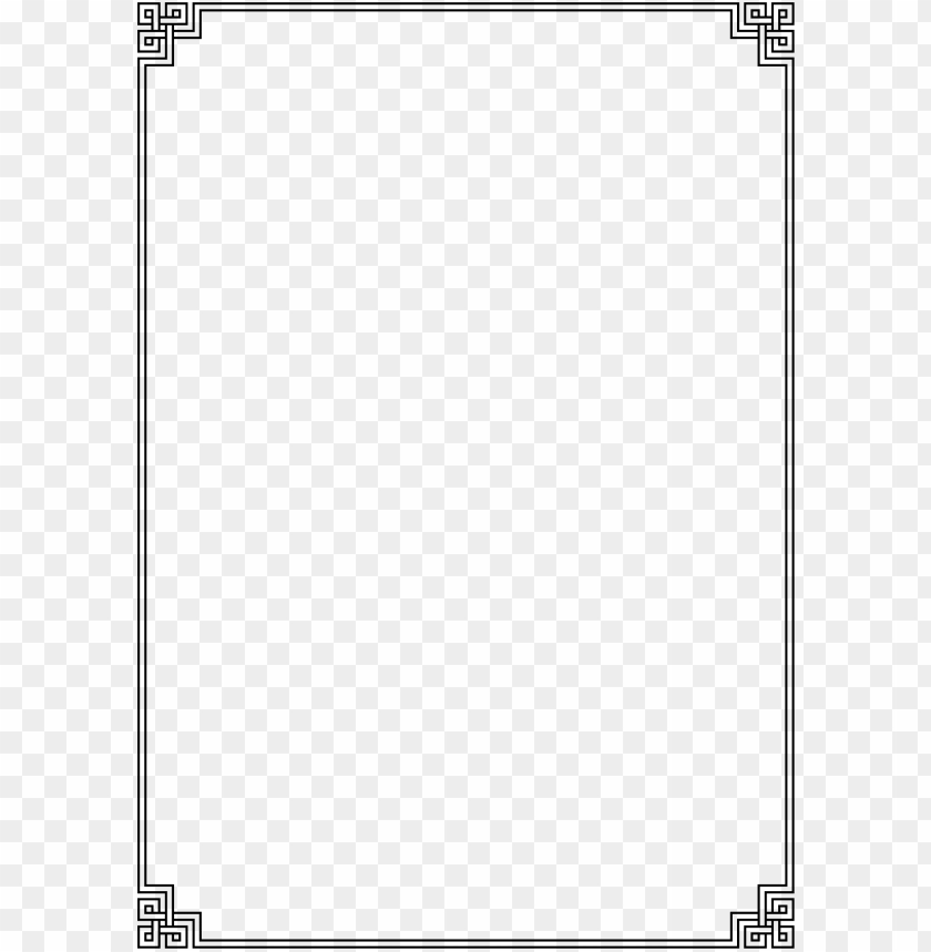 free PNG a4 border png - Free PNG Images PNG images transparent