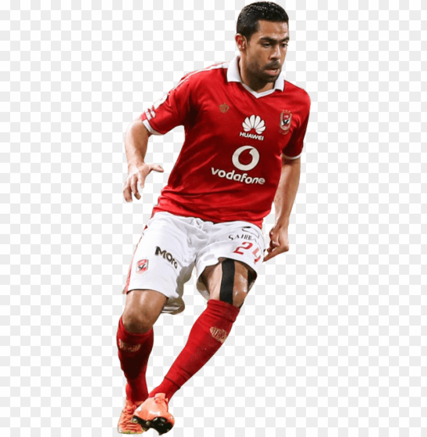 free PNG Download ahmed fathi png images background PNG images transparent