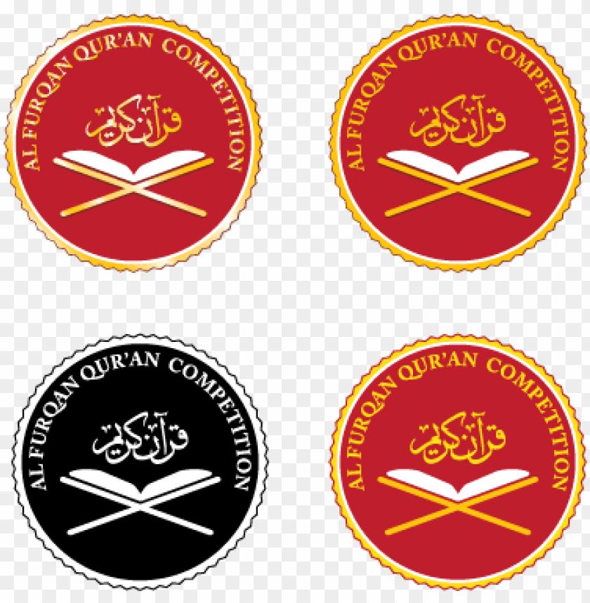 free PNG al quran logo desi PNG image with transparent background PNG images transparent