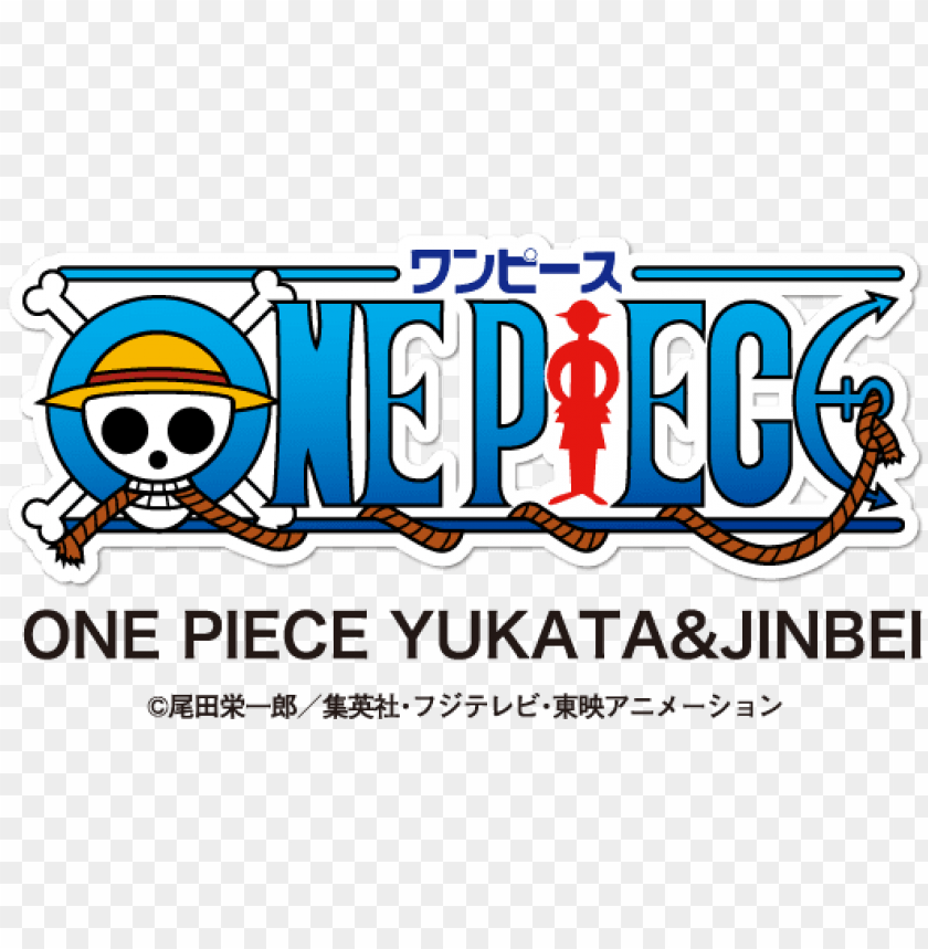 alarm clock: one piece chopper (new world ver.) PNG image with transparent background@toppng.com