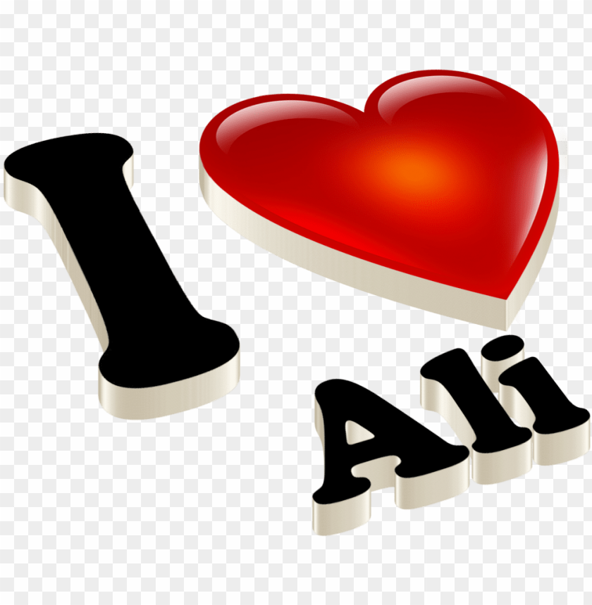 ali heart name transparent png - nasir name PNG image with transparent background@toppng.com