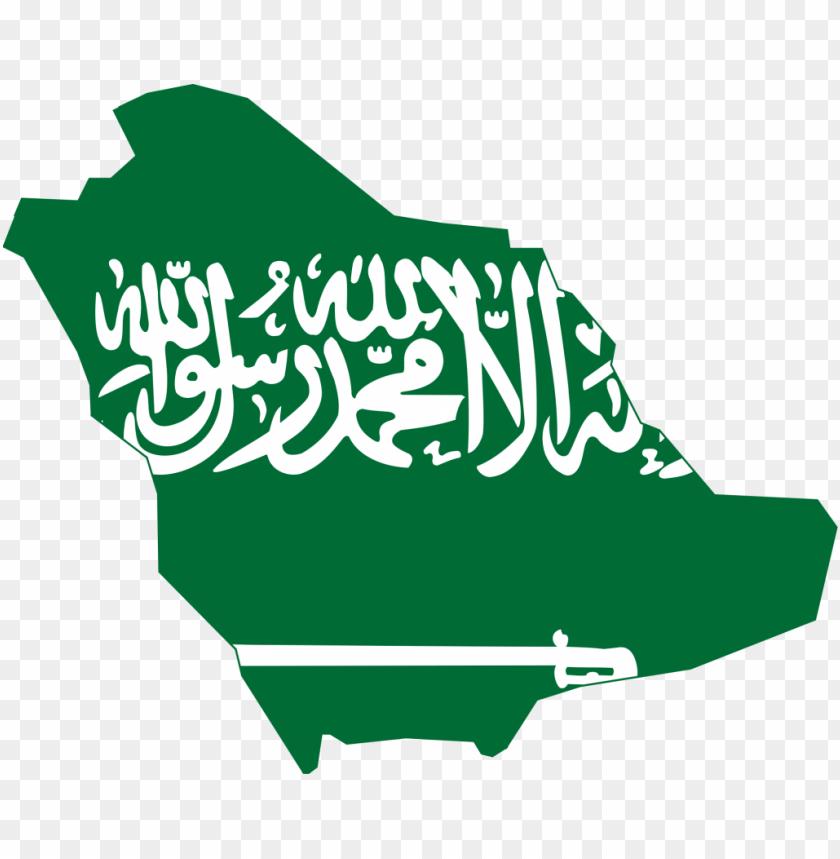 خريطة السعودية Png Image With Transparent Background Toppng