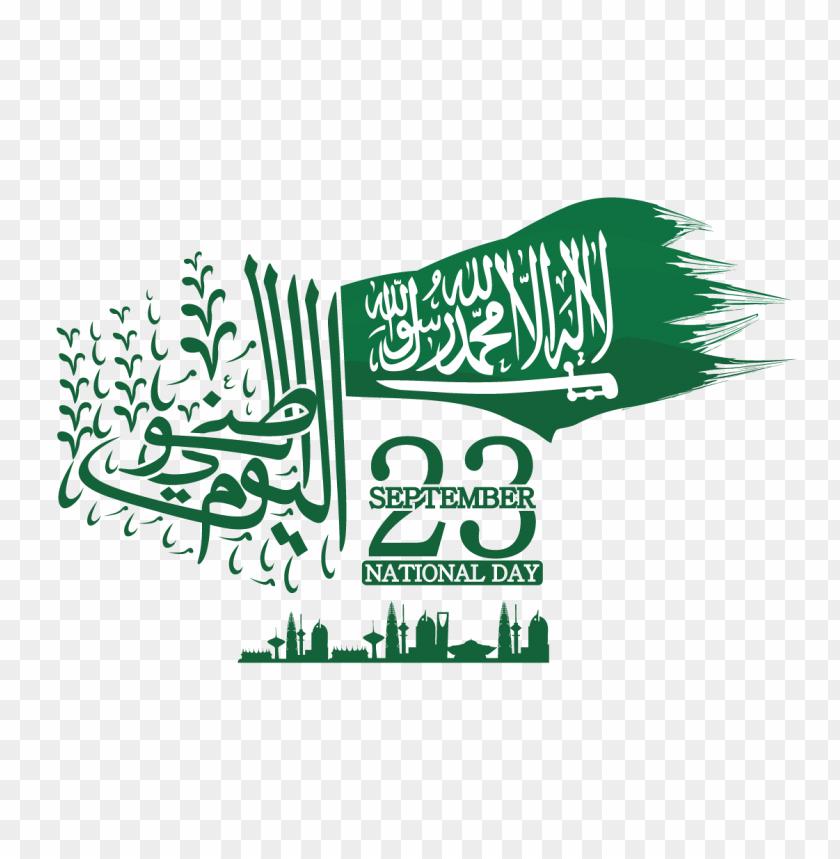 free PNG اليوم الوطني للملكة العربية السعودية 23 ستمبر, مخطوطة العيد الوطني للسعودية PNG image with transparent background PNG images transparent