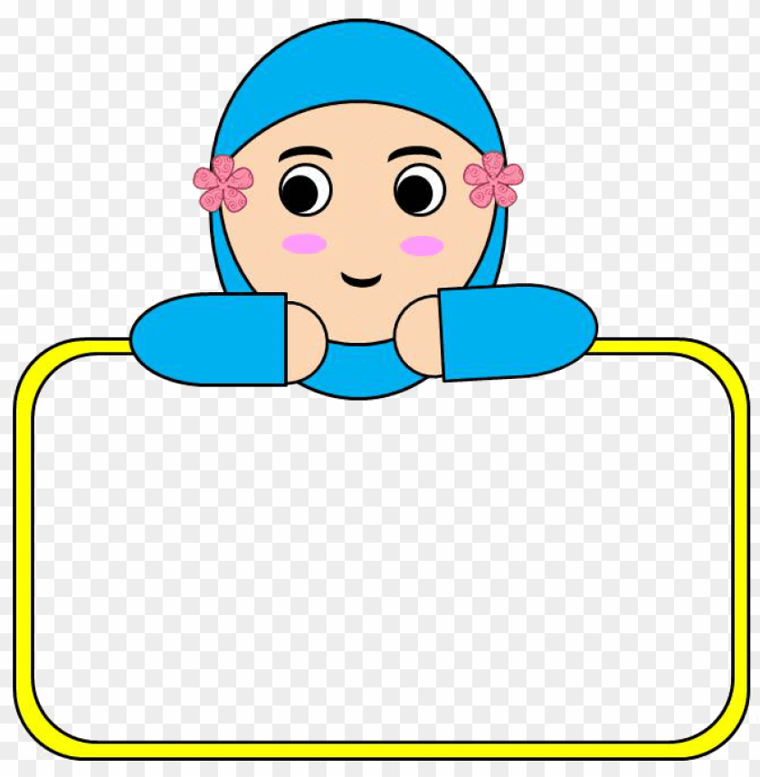Anak Muslim Clipart Anak Muslim Png Image With Transparent Background Toppng