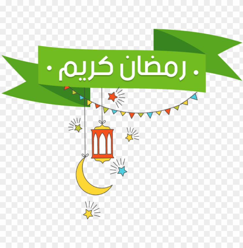 arabic islam ramadan greeting green lantern, ramadan - ramadan kareem arabic PNG image with transparent background@toppng.com