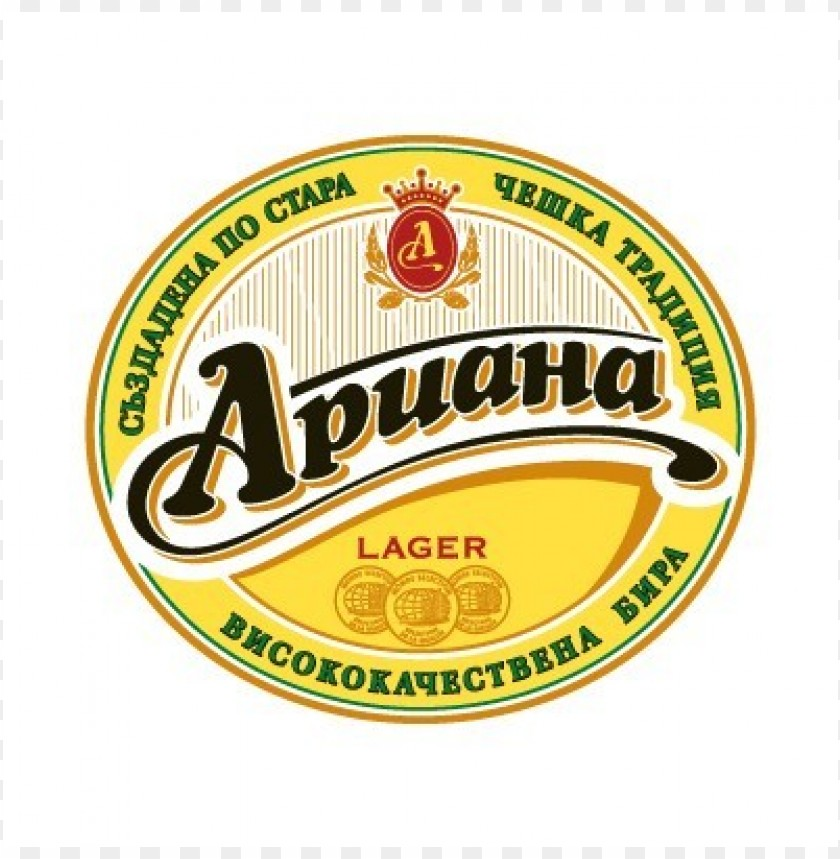 free PNG ariana beer logo vector PNG images transparent