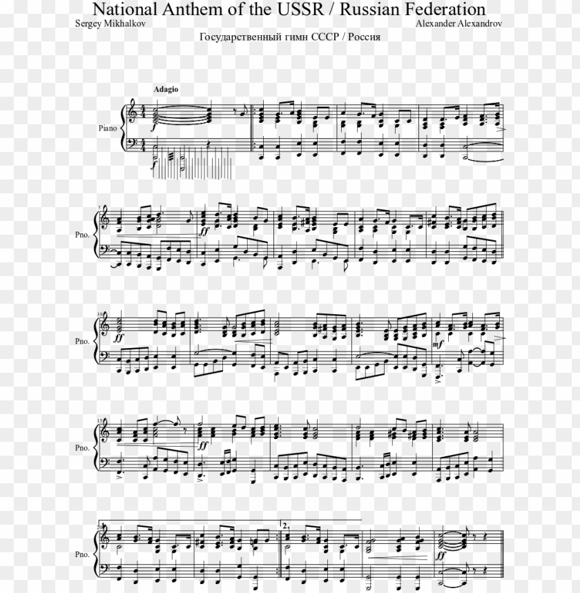 Ational Anthem Of The Ussr Russia Musescore Sheet Music Png