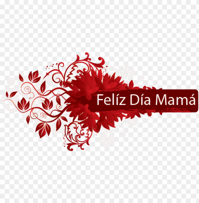 free PNG awesome happy mothers day wallpapers dedicated to your - happy mothers day 2018 gif PNG image with transparent background PNG images transparent