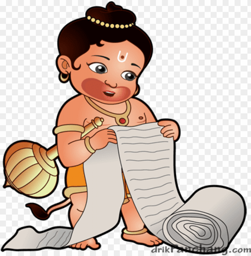 Bal Hanuman Cute Photos Collection Bala Hanuman Png Image With Transparent Background Toppng